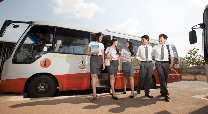 ตารางกิจกรรมนักศึกษาใหม่ มหาวิทยาลัยเทคโนโลยีสุรนารี ปีการศึกษา 2563