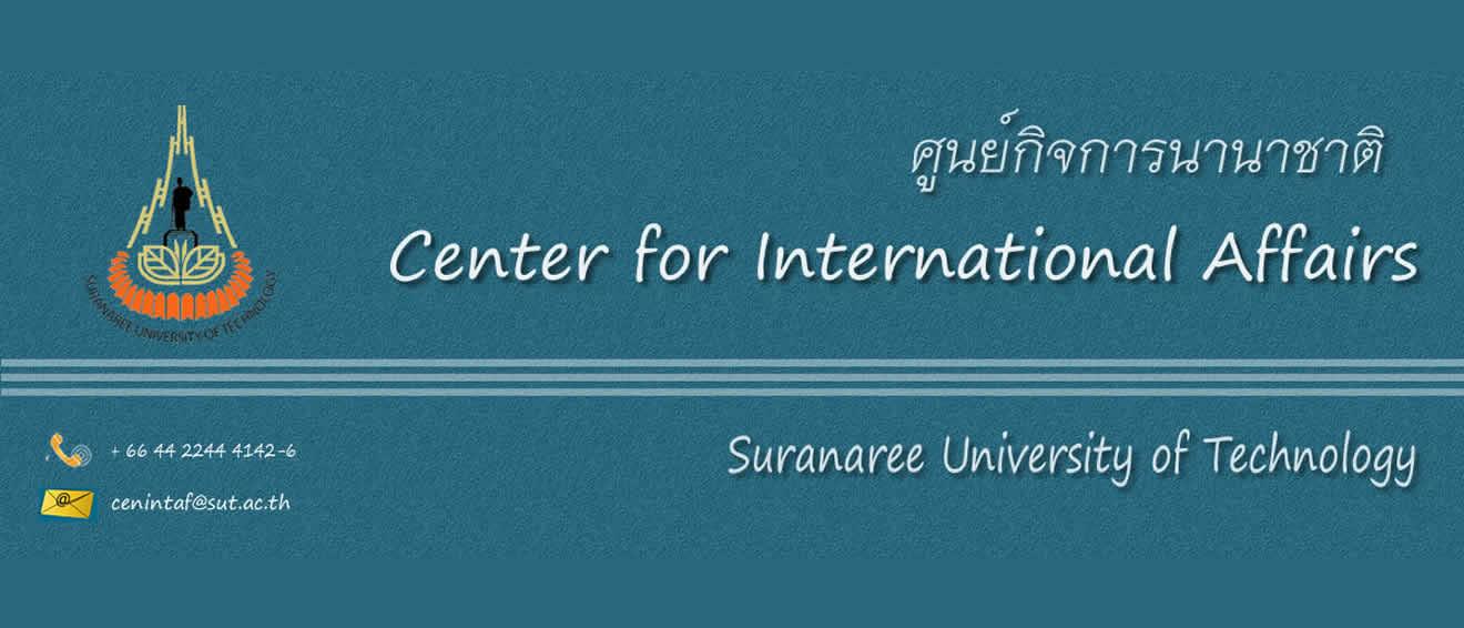 Center for International Affairs/ศูนย์กิจการนานาชาติ