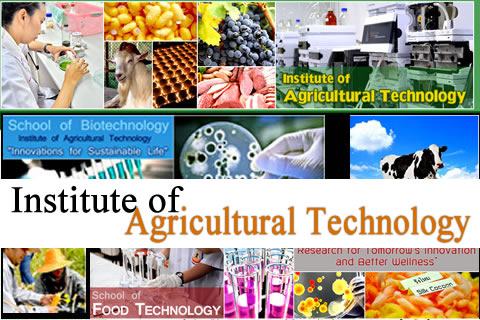 Permalink to:Institute of Agricultural Technology