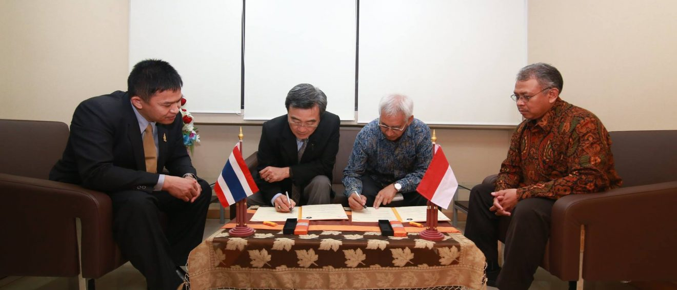 SUT Signed MoU with Universitas Brawijaya