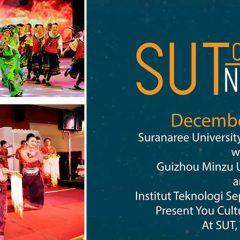 SUT Cultural Night 2017, 1 December 2017