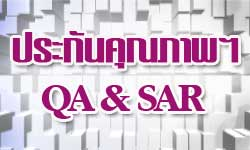 QA&SAR