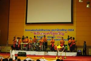 DSC_4921 (Large)