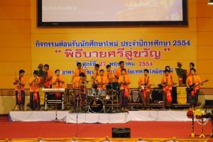 DSC_5059 (Large)