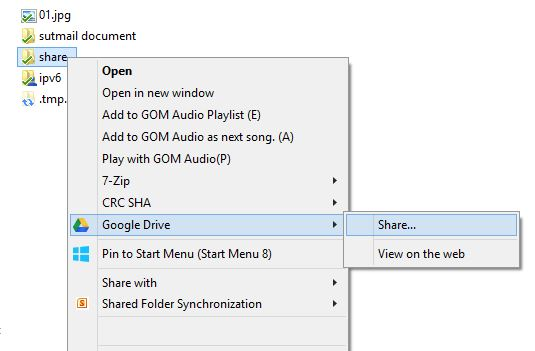 การใช้งาน Google Drive